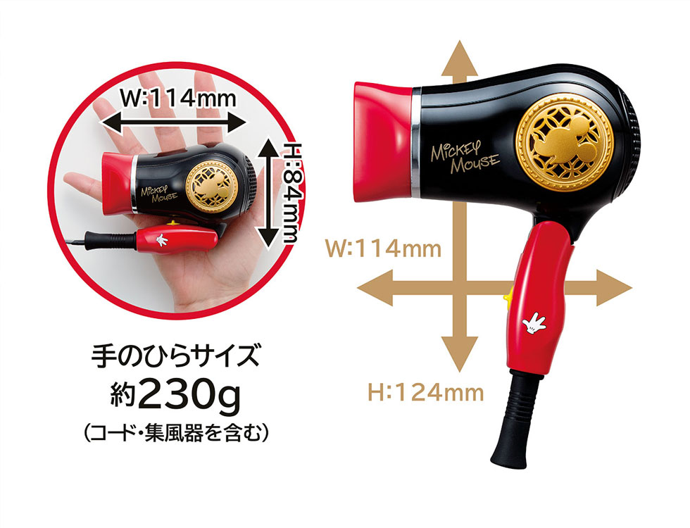 KHD-9735 コンパクト 小型
