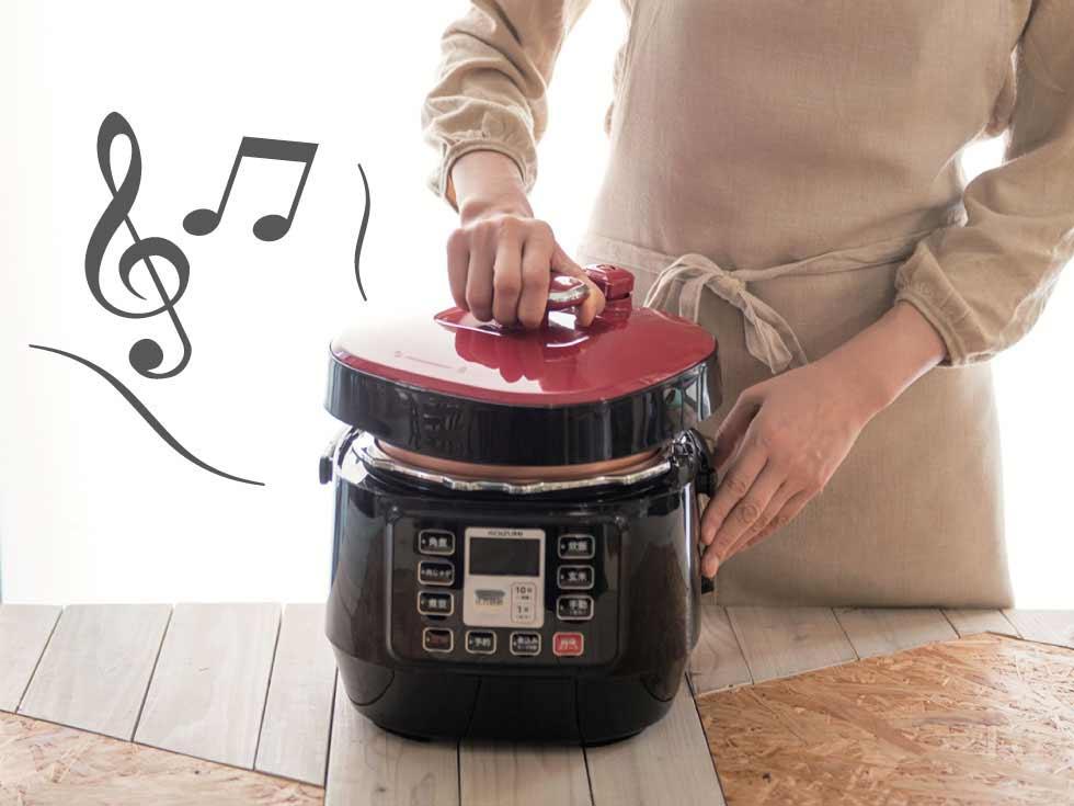 コイズミの電気圧力鍋なら安心・安全設計!