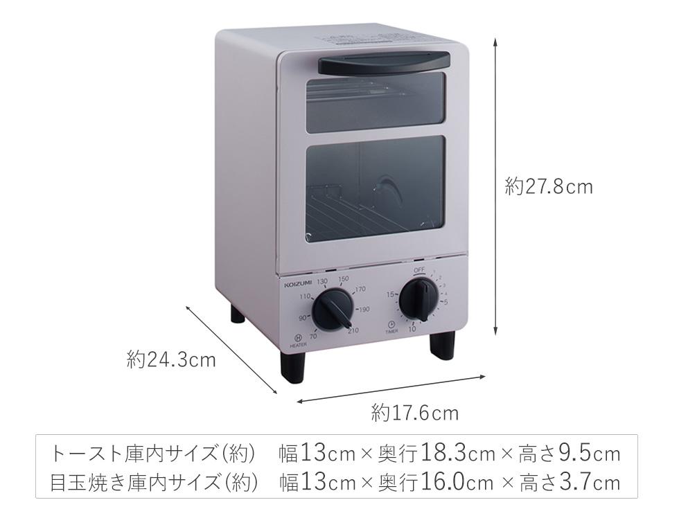 KOS-0601/H サイズ