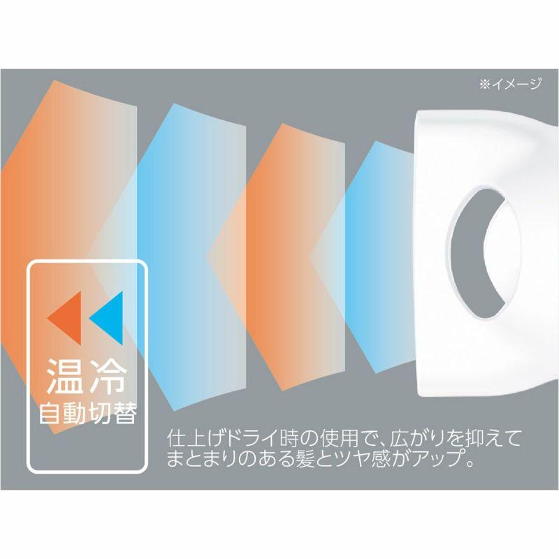 KHD-9940 温冷自動切替
