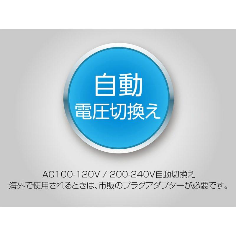 KDD-W704 自動電圧切り替え