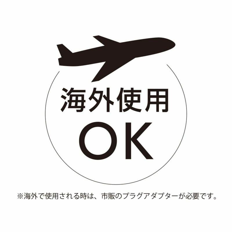 KDD-0052 海外使用OK